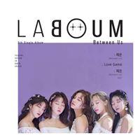 Between Us - CD