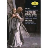 Wagner | Siegfried (2DVD)
