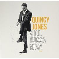 Soul Bossa Nova - LP