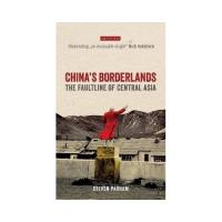 China's borderlands