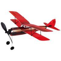 O Principezinho - Avião com Lançador