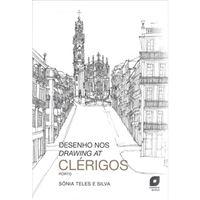 Desenho nos Clérigos | Drawing at Clérigos