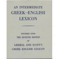 Intermediate Greek Lexicon