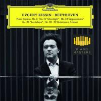 Evgeny Kissin: Beethoven (2CD)