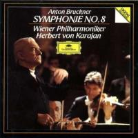 Bruckner: Symphony No. 8 in C minor (2CD)