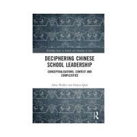 Deciphering chinese school leadersh