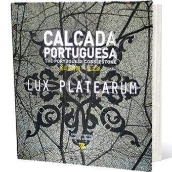 Calçada Portuguesa - Lux Platearum
