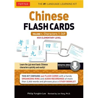Chinese Flash Cards Kit Ebook Volume 1