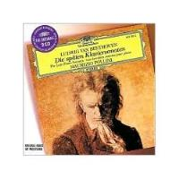 BEETHOVEN-LATE PIANO SONATAS N.28-3