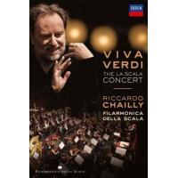 Viva Verdi ! The La Scala Concert (DVD)