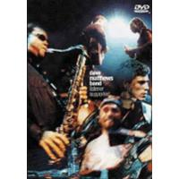 Dave Matthews Band - Listener Supported - DVD Zona 2