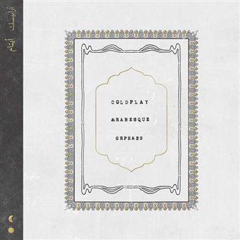Arabesque - Orphans - LP 7''