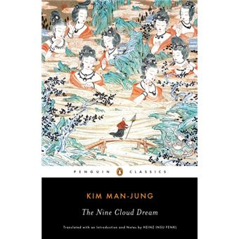 Nine cloud dream