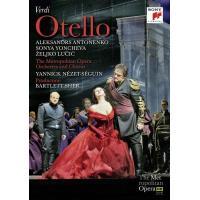 Verdi | Otello (2DVD)