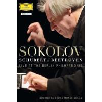 Schubert & Beethoven (DVD)