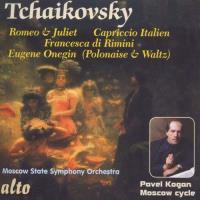 Tchaikovsky:  Pavel Kogan Conducts