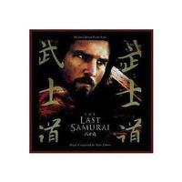 BSO The Last Samurai