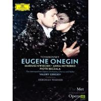 Tchaikovsky | Eugene Onegin (2DVD)