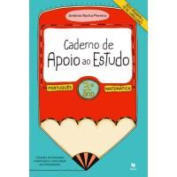 Caderno de Apoio ao Estudo Português/Matemática  - 3º Ano