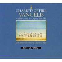 BSO Chariots Of Fire - 25th Anniversary Edition