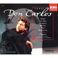 VERDI-DON CARLOS (3CD) (IMP)