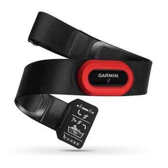 Garmin HRM Run Peito Bluetooth Preto, Vermelho pulsímetro