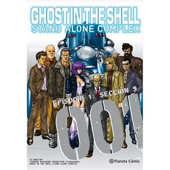 Ghost in the shell stand alone com1