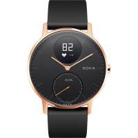 Monitor Atividade Nokia Steel HR 36mm - Rosa Dourado + Pulseira Silicone - Preto