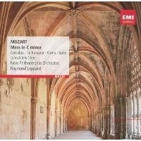 Mozart| Mass in C minor, K427 'Great'