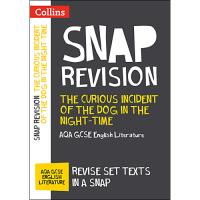 Collins Snap Revision: The Curious Incident of the Dog in the Night-Time