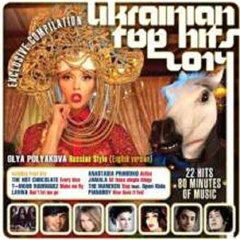 Ukrainian Top Hits 2014 - CD