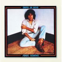 Canto da Boca (LP)