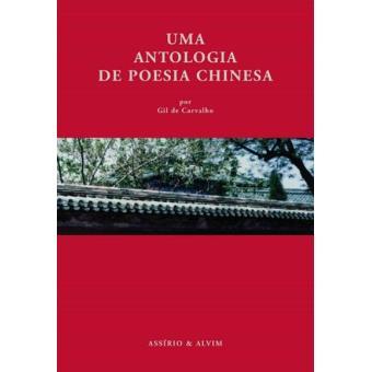 Uma Antologia de Poesia Chinesa