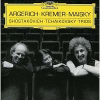 Shostakovich & Tchaikovsky | Piano Trios