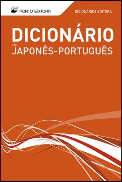Dicionario De Japones Para Portugues Pdf
