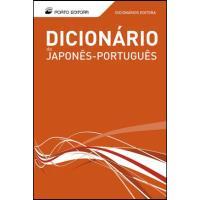 Dicionário Editora Japonês-Português