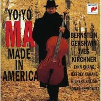 Made in America - CD