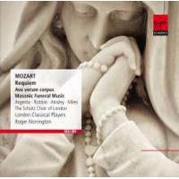 Mozart | Requiem, Ave verum corpus & Masonic Funeral Music