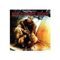 BSO Black Hawk Down