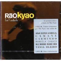 Em'Cantado (Edição Especial 2CD)