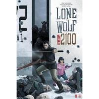 Lone wolf 2100: chase the setting s