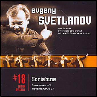 Svetlanov Ed.18:sym.no.1