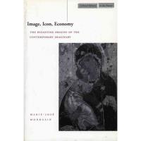 Image icon economy the byzantine or