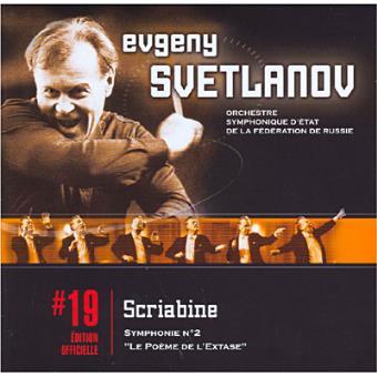 Svetlanov Ed.19:sym.no.2&