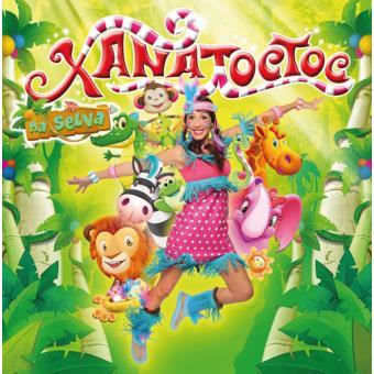 Xana Toc Toc na Selva - CD