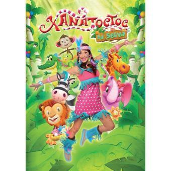 Xana Toc Toc na Selva (CD+DVD)