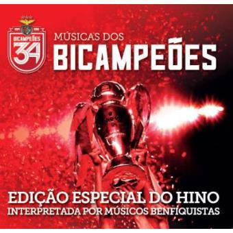 Benfica | Músicas dos Bicampeões