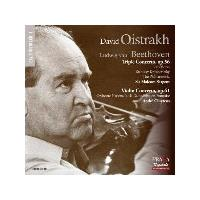 Oistrakh plays beethoven (SACD)