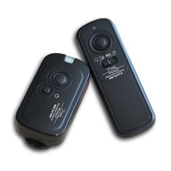 PIXEL RW-221/S1 RF Wireless Botões de pressionar Preto comando