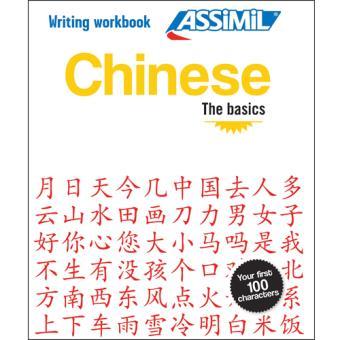 Assimil Writing Workbook - Chinese: The Basics